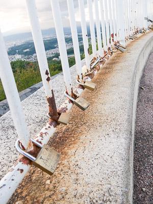 岩山展望台と南京錠