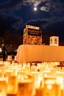 東日本大震災6周年行事 祈りの灯火 2017 -あの日を忘れない-