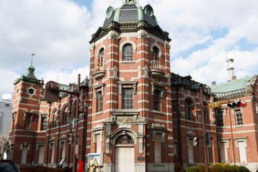 岩手銀行赤レンガ館(岩手銀行(旧盛岡銀行)旧本店本館)
