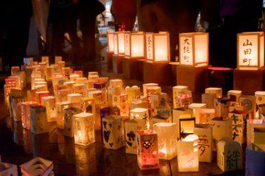 東日本大震災9周年行事「祈りの灯火2020~思い新たに~」